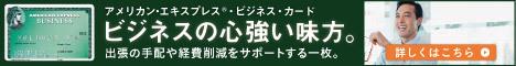 SBS_Green_FF_468_60.jpg
